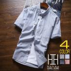 ボタンダウンシャツ メンズ 半袖 ストライプ シンプル