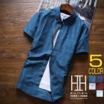 メンズ 半袖シャツ マドラスチェック カジュアルシャツ デザインホック 金属ホック ビジネス ファション