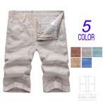 ショッピングカーゴパンツ パンツ ハーフパンツ カーゴパンツ ショートパンツ カジュアル チェック 多色 大きいサイズ