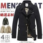Pコート メンズ新品ジャケット 切り替えメンズアウター 防寒防風メンズコート ビジネスコート