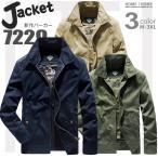 ジャケット メンズ ブルゾン 刺繍 綿100% ミリタリー系 カジュアル シンプル スタイリッシュ 新作