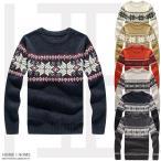 セーター ニット メンズ トップス クルーネック 雪柄 クリスマスセーター ジャガード