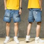 ショッピングデニム ショートパンツ デニム メンズ 無地 ハーフパンツ 大きいサイズ 細身 カジュアル 短パン 新作 夏