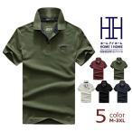 ポロシャツ メンズ 無地 半袖 ゴルフウェア ストレッチ カジュアル ビジカジ ロゴ シンプル 夏