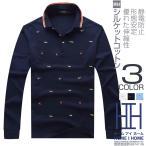 ポロシャツ メンズ 長袖 総柄 刺繍 綿100% シルケット加工 ビジポロ 秋冬新作