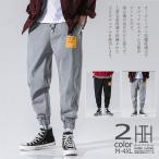 ジョガーパンツ メンズ 無地 アンクル丈 ストレッチ カジュアルパンツ イージーパンツ 個性 オシャレ