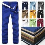 メンズ チノパンツ カジュアルパンツ ストレート カラフル 十色 美脚ライン コンフォートボトムス ファッション