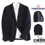 ブレザー メンズ テーラードジャケット ジャケット 1ボタン 無地 黒 ブラック スーツ