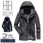 ダウンジャケット メンズ コート フード付き ハイネック キルティング 撥水 防寒画像