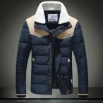中綿ジャケット メンズ、キルティングコート 中棉コート ストレッチ 切り替え ボアフリース襟 ファッション 兄系