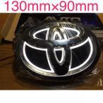 ショッピングトヨタ トヨタ LEDエンブレム 交換式 130mm 立体5Dタイプ M 白色