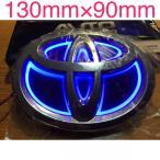 ショッピングトヨタ トヨタ LEDエンブレム 交換式130mm 立体5Dタイプ M 青色