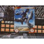 ガンダムクロスウォー 未来への翼 BT03-057 ガンダムエクシア