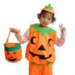 ハロウィン コスプレ キッズ かぼちゃバッグ単品 かわいい セクシー