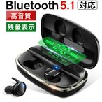 【最新Bluetooth5.1 瞬時接続】ワイヤレスイヤホン Bluetooth イヤホン HiFi高音質 IPX7防水 CVC8.0ノイズキャンセリング搭載(a1s8ejhe)