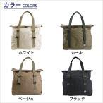 【sale】帆布工房FROG口折れトートバッグ(4色有)【送料無料】【取寄商品】