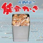 能登牡蠣 殻つき 一斗缶(18L)