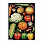 デコシールA4サイズ 野菜アソート1 チョーク 40275 (APIs)