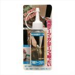 日本ミラコン 両面テープはがし 100ML MS-117 (APIs)