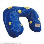 ドラゴンボールZ ネックピロー(神龍) DB-001-NP (APIs)