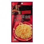 小島食品工業 おつまみ 珍味 A200 バター醤油さきいか 12g×100袋 (APIs) (軽税)