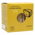 ノースファームストック 北海道クラッカー 5種 プレーン/チーズ/トマト/オニオン/エビ 8セット (APIs) (軽税)