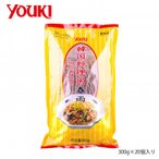 YOUKI ユウキ食品 韓国料理用春雨 300g×20個入り 211791 (APIs) (軽税)