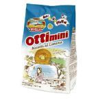 DIVELLA ディヴエッラ オッティーミニ・アル・リモーネ(レモン風味) 400g 18袋セット 606-908 (APIs) (軽税)