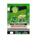 11-9 あかぎ園芸 100%有機芝の肥料 5kg 4袋 (APIs)