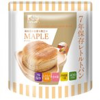 The Next Dekade 7年保存レトルトパン メープル 100g 07RB04 ×50個セット (APIs) (軽税)