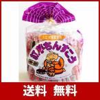 南国製菓 紅芋ちんすこう (2個×18袋入)