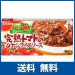 ハウス 完熟トマトのハヤシライスソース 92g×5個