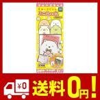 すみっコぐらしミニBOOK 10個入 食玩・ガム(すみっコぐらし)