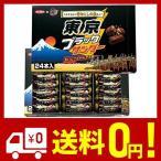 東京 土産 東京ブラックサンダー (国内旅行 日本 東京 お土産)