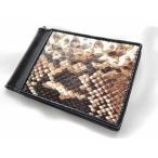 パイソンマネークリップ パイソン札ばさみ 蛇革マネークリップ 蛇皮マネークリップ マネークリップ 二つ折り財布 蛇革 財布