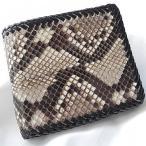 パイソン縁編み二つ折り財布 蛇革財布 パイソン二つ折り財布 メンズ財布 パイソン折り財布 ショートウォレット