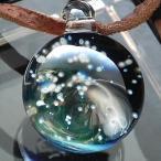 1点物、ガラスネックレス 銀河 メンズネックレス ガラスペンダント 宇宙 ガラスアクセサリー