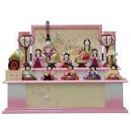 雛人形 収納飾り木目込み十人揃 虹彩228 幅52cm  3mk41 柿沼東光 ピンクのお雛様