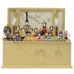 雛人形 十人揃収納飾り 木目込み人形(10人) 幅56cm  183to2121 一秀 名匠