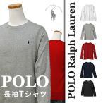 ポロ ラルフローレン Tシャツ 長袖 カットソー メンズ  レディース コットン 綿100% ロンT ロングTシャツ プレゼント POLO Ralph Lauren #323708456