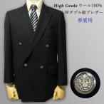 ショッピング紺 ジャケット メンズ 紺ブレザー(ダブル) 春夏 大きいサイズ(E8まで対応) 銀ボタン (送料無料)