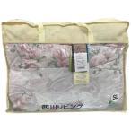 ショッピング西川 西川リビング 羽毛布団 シングル ロングサイズ (150×210cm) 日本製