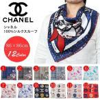 シャネル スカーフ シルク100% 縦86×横86cm CHANEL CHANEL-SCARF