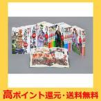 学研まんが NEW日本の歴史 別巻2冊付き全14巻