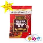 【メール便200円2袋までOK】 UHA味覚糖 (株) 特濃ミルク 8.2 あずきミルク 93g UHA味覚糖