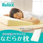 なだらか枕 (約)55×90cm×高さ2〜10cm 傾斜枕 足枕 1配送2個まで (逆流性食道炎対策 低反発マットレス)