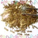 ミニメタルパーツ ネイルサイズ ゴールドラブLove 5個 約5mm (メール便OK) デコ ジェルネイル 激安