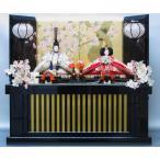 優香 収納親王飾り YN0213HS 間口66×奥行き45×高さ61cm(飾り外寸) 雛人形 ひな人形 京十一番親王飾り 収納飾り 桃の節句