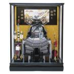 五月人形ケース 兜飾り5号彫金上杉謙信ブロンズ鎧ケースYN08GYC 鎧飾り yoroi-49