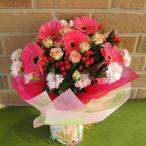 誕生日 花 プレゼント ギフト 結婚記念日 お祝い 送別 花束 デザイナーにおまかせ ブーケ 3960円 画像送信サービス